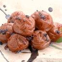 【梅干】紀州 南高梅の梅干し本物の一粒、まろやかな風味を贈ります。【紀州 南高梅の梅干し】 かつお梅干 さち 500g × 100個 (梅干・梅干し) 和歌山県産 【引き出物用】