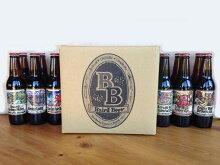 ≪工場直送≫ベアードビール定番12種12本飲み比べセット
