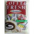 メロディアンミニ コーヒーフレッシュ 5ml 50個入【お取り寄せ商品】10P03Dec16【RCP】