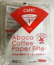 アバカ コーヒーフィルター(V60対応)