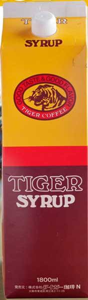 【送料込み】【お取り寄せ商品】業務用ガムシロップ タイガーシロップ1.8L×6本 コーヒー 珈琲  Coffee
