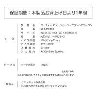 【特別価格】自動回転式マジックカーラーブラシヘアアイロン1台4役専用カーラー3個セット海外対応カールアイロンブラシアイロンホットカーラーヘアアイロン32mmカールヘアーアイロン