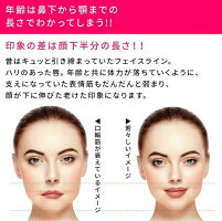【TVでも絶賛】口角ハンガーエイトティース口角頬たるみ上る引き上げる表情筋ほうれい線リフトアップグッズエクササイズトレーニング笑顔美人日本製8teeth