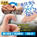 ★即納 ニチバン スキナゲート 広幅タイプ 25mm*7m 【正規品】