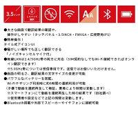 ★購入特典付き★KAZUNAeTalk5グローバル通信(2年)KAZUNATAKUMIJAPANN家電翻訳翻訳機グローバル通信SIMカード72言語対応