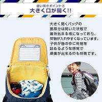 新幹線リュックJR東日本公認はやぶさこまちかがやきつばさちいくばっぐ新幹線シリーズ