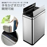 自動開閉ゴミ箱センサー式45リットルデラックスファントム大容量高機能ごみ箱ふた付おしゃれ