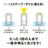 新発売フォリザライトLEDled震災対策非常灯防災災害グッズアウトドアライト懐中電灯新技術空気電池