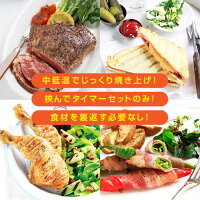 テングリルミント縦型グリルBBQTENGRILLホームパーティーオーブンオーブンレンジオーブン料理グリル料理グリルプレートグリル肉料理中低温料理グリル焼肉野菜