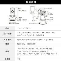 クレバースライサー(6578円税込)