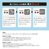 菌滅シート