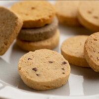 スーパーおからクッキー