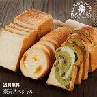 日光の金谷ホテルのパンをご家庭で。楽天スペシャル