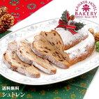 金谷ホテルベーカリー伝統のクリスマスパン/シュトレン