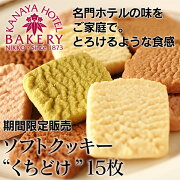 ホワイト クッキース クッキー ベーカリー
