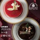 金谷ホテルベーカリーのクリスマスケーキ/クリスマスケーキ2種セット