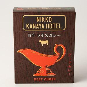 金谷ホテル百年ライスカレービーフ(3箱入)