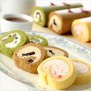 ロールケーキ3種のセット金谷ふんわりロールセット