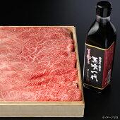 【ギフト】飛騨牛竹410g[すき焼き用・たれ付]
