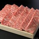 【 ギフト 】 飛騨牛(桜)450g [焼肉用]< 贈答用 ...