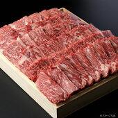 【ギフト】飛騨牛梅460g[焼肉用]