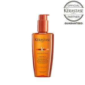 ソワンオレオリラックス(洗い流さないヘアトリートメント)/125ml|KERASTASEケラスターゼ
