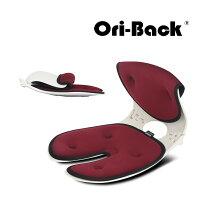【送料無料】正規品 オリバックチェア (OriBack) ディプダジャパン DIPDA JAPAN 姿勢サポートチェア 折りたたみ機能付き 骨盤ゆがみ矯正 補助チェア座姿勢 トレーニング機能 風通し良く撥水加工済み カラーバリエーション