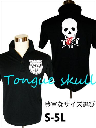 スカル/ドクロ//S〜5プリントポロシャツ大きいサイズgolf/限...