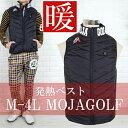 発熱ベスト/MOJAGOLFM〜4L【メンズ】【ゴルフウェア】大きいサイズgolf/限定/お洒落/BALANCEDESIGN/ゴルフ/ベスト/バランスデザイン/・・・