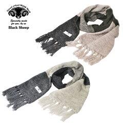 BLACK SHEEP/ブラックシープ MULTI KNIT MUFFLER/マルチニットマフラー【BLACK SHEEP マフラー メンズ レディース】