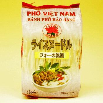 ベトナムフォー 4mm 200g(米麺・ライスヌードル)(ベトナム料理)【Hoang Tuan】