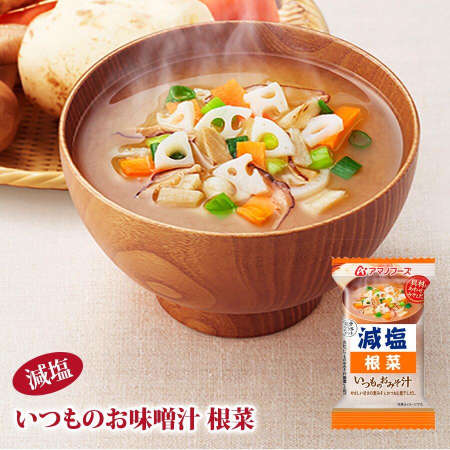 和風惣菜, みそ汁  9.0gx10
