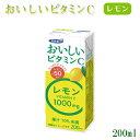 【紙パック ジュース】Cレモンスリム200mlX24本入り(