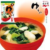 永谷園 フリーズドライ ゆうげ 味噌汁 ほうれん草 7.1gx10袋 白みそ仕立て 即席味噌汁 インスタントみそ汁