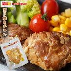 照り焼きチキン 1切れ(約100g) 無添加 常温保存 uchipac ウチパク 内野屋 レトルト惣菜 ロングライフ 非常食