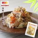 具だくさん卯の花 100g 無添加 常温保存 uchipac ウチパク 内野屋 レトルト惣菜 ロングライフ 非常食