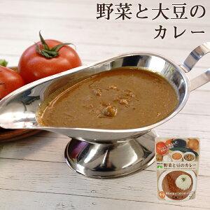 レトルト カレー 野菜と豆のカレー 180g 三育フーズ ビーガン対応 ヘルシー ベジタリアン ひよこ豆 レンズ豆