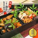 創作 簡単おせち風 惣菜 10種類詰め合わせセット 懐石風箱付き 常温保存 レト