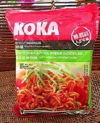 コカ シンガポール焼きそば5袋セット(インスタント食品)