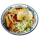 豚骨、鶏がら、かつお節、煮干し、野菜の風味が利いた醤油スープにちぢれ細麺の旭川ラーメン旭...