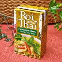 【RoiThai(ロイタイ)】グリーンカレースープ250ml(2人分・具材を入れるだけ!簡単タイ料理)
