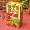 【RoiThai(ロイタイ)】パネーンカレースープ250ml(2人分・具材を入れるだけ!簡単タイ料理)