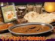 インドなすとひき肉のカレー170g(本格インドカレー・ご当地カレー)【無添加レトルトカレー】化学調味料不使用!
