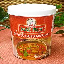 メープロイレッドカレーペースト激辛カレーペースト(タイ料理)MaployRedCurryPaste400g