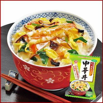 アマノフーズ 中華丼 4袋 [アマノフーズ フリーズドライ] 【あす楽対応】