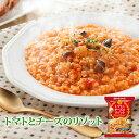 アマノフーズ フリーズドライ ビストロリゾット トマトとチーズのリゾット23g×4食セット