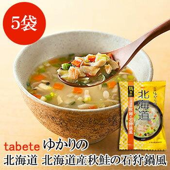 フリーズドライ tabete ゆかりの 北海道産秋鮭の石狩鍋風 15.1g×5袋【あす楽対応】