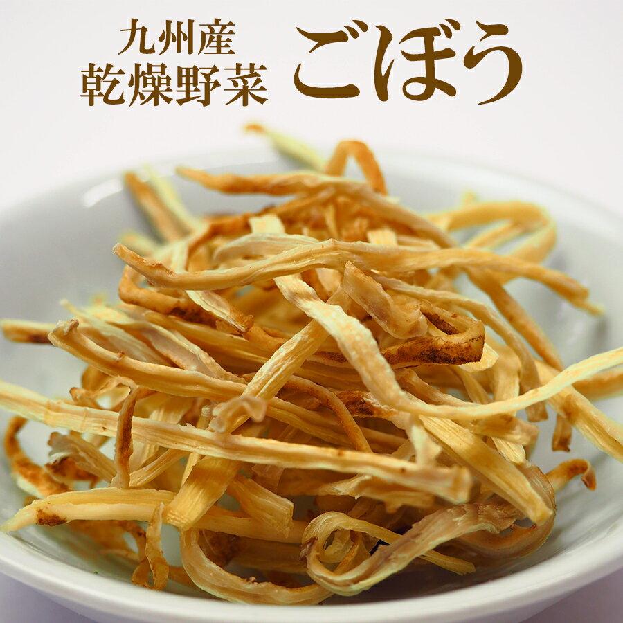 野菜・きのこ, ごぼう  100g
