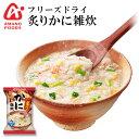 アマノフーズ フリーズドライ 炙りかに雑炊 21g×6袋 1