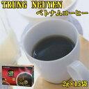 ベトナムコーヒー チュングエン社 30g(2g×15袋)×6...